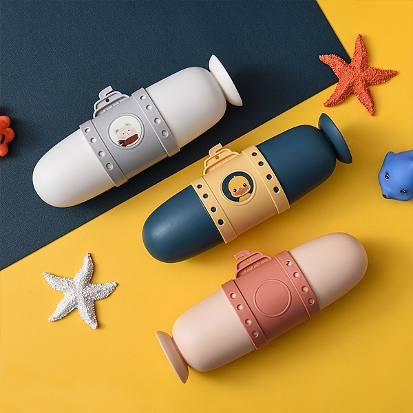 卡通潛水艇簡約牙刷收納盒 口腔清潔用品收納盒 旅行便攜式牙刷收納盒 (顏色隨機出貨)