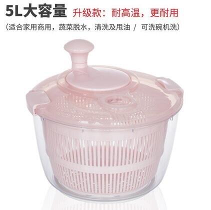甩干機 沙拉蔬菜脫水器家用廚房工具手動甩干機甩水神器宜家商水果洗菜盆