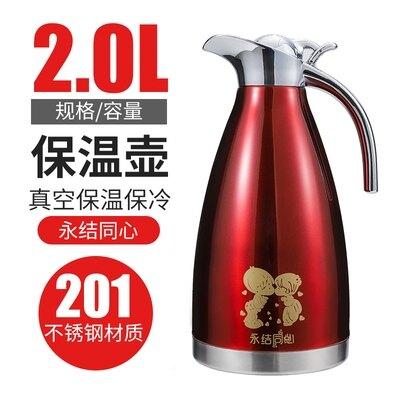 保溫壺熱水壺 結婚紅色暖壺不銹鋼壹對陪嫁水壺熱水瓶熱水壺暖瓶婚慶用品