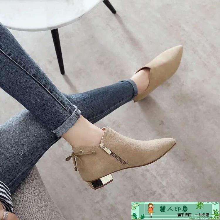 裸靴 2021新款春秋韓版顯瘦馬丁靴單靴磨砂粗跟低跟短靴尖頭平底裸靴女【如夢令】