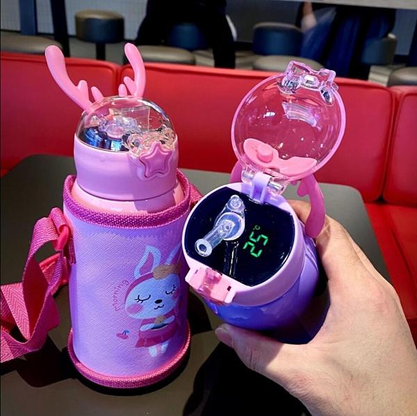 兒童智能顯示吸管保溫杯 女學生可愛韓版測溫水杯 不銹鋼男防摔杯子