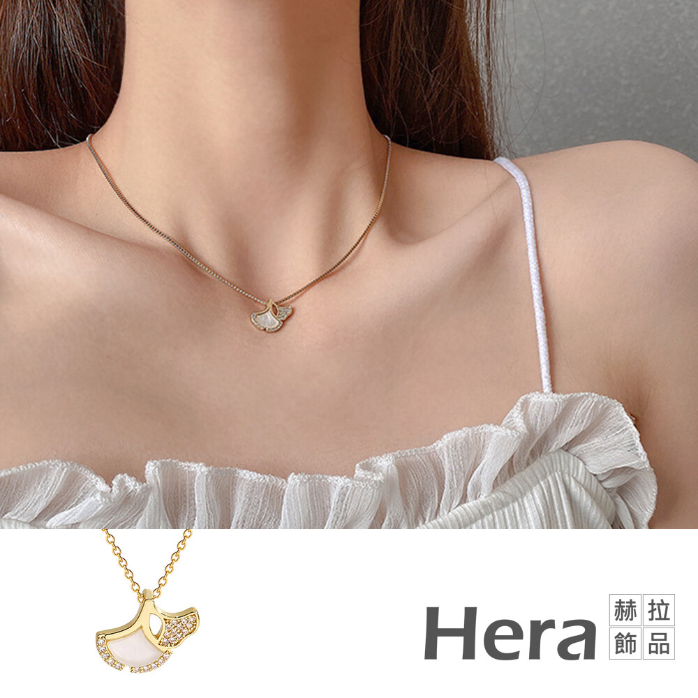 hera 赫拉銀杏葉氣質輕奢鈦鋼鎖骨鏈#h100331e