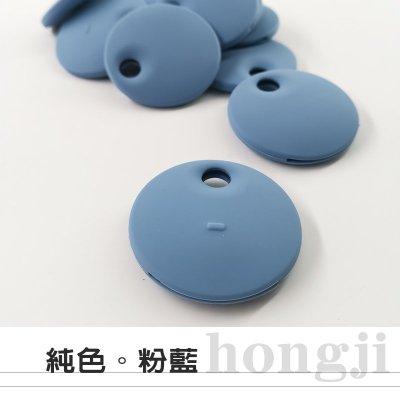 gogoro防水全包覆鑰匙套 粉藍色 Ur1鑰匙防水抗震防汙 EC05 Ai1宏佳騰鑰匙套防水 果凍套 批發可