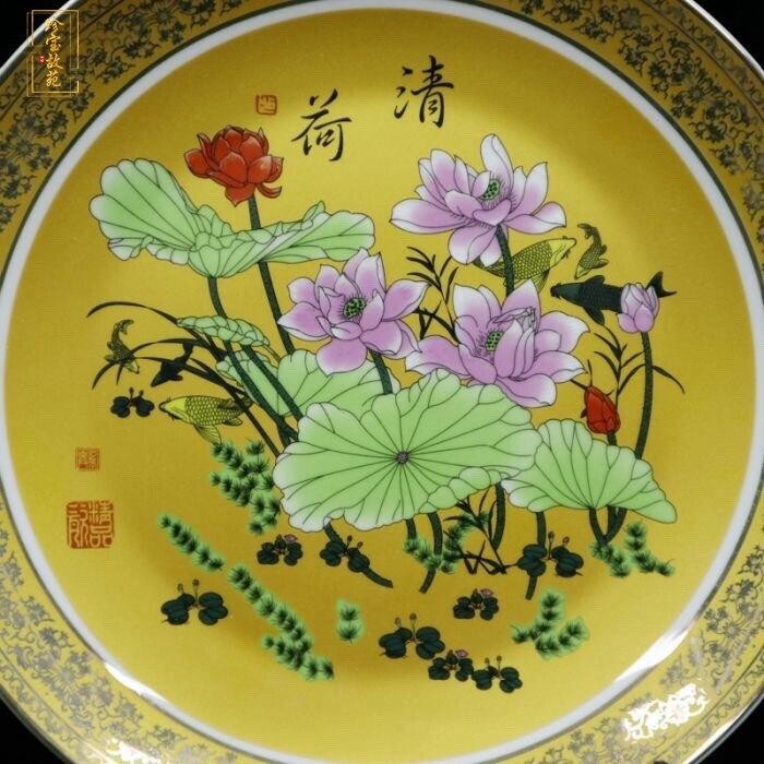 新品老瓷器盤子仿古瓷器描金粉彩清荷圖復古瓷盤裝飾坐盤擺件