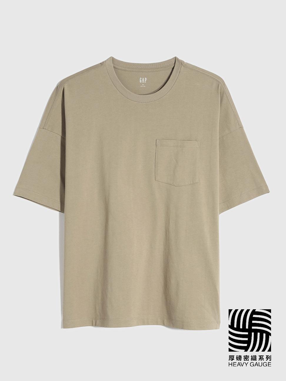 男裝 純棉基本款圓領短袖T恤