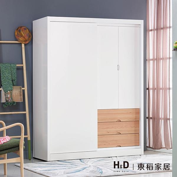 伊森5尺推門衣櫥(21CS3/335-9)/H&D東稻家居
