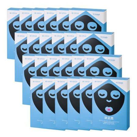台塑生醫Dr's Formula 極潤緊俏水娃娃黑面膜 (7片/盒)*24盒入