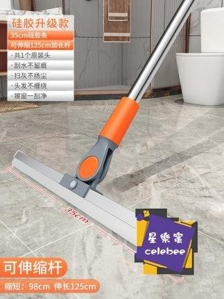 魔術掃把 地板刮水器 刮水拖把浴室刮水器家用掃地刮地板神器衛生間廁所魔術掃把T