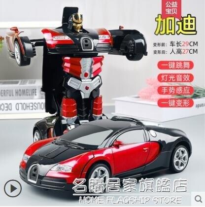 兒童變形遙控汽車四驅賽車充電金剛機器人5歲手勢感應6男孩玩具車