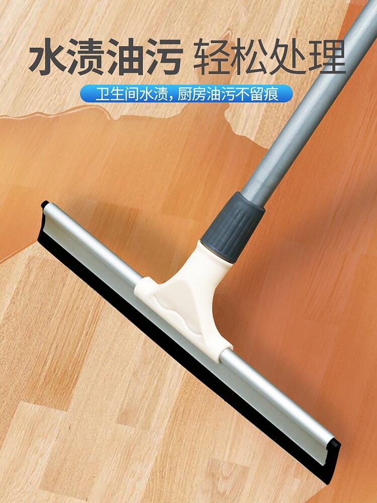 刮水拖把 刮水拖把浴室刮地板刮刀掃水保潔專用神器硅膠刮水器地刮衛生間『XY17731』