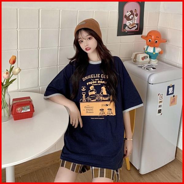 夏裝新款韓版圓領寬鬆字母印花中長款短袖T恤女 6863 依多多