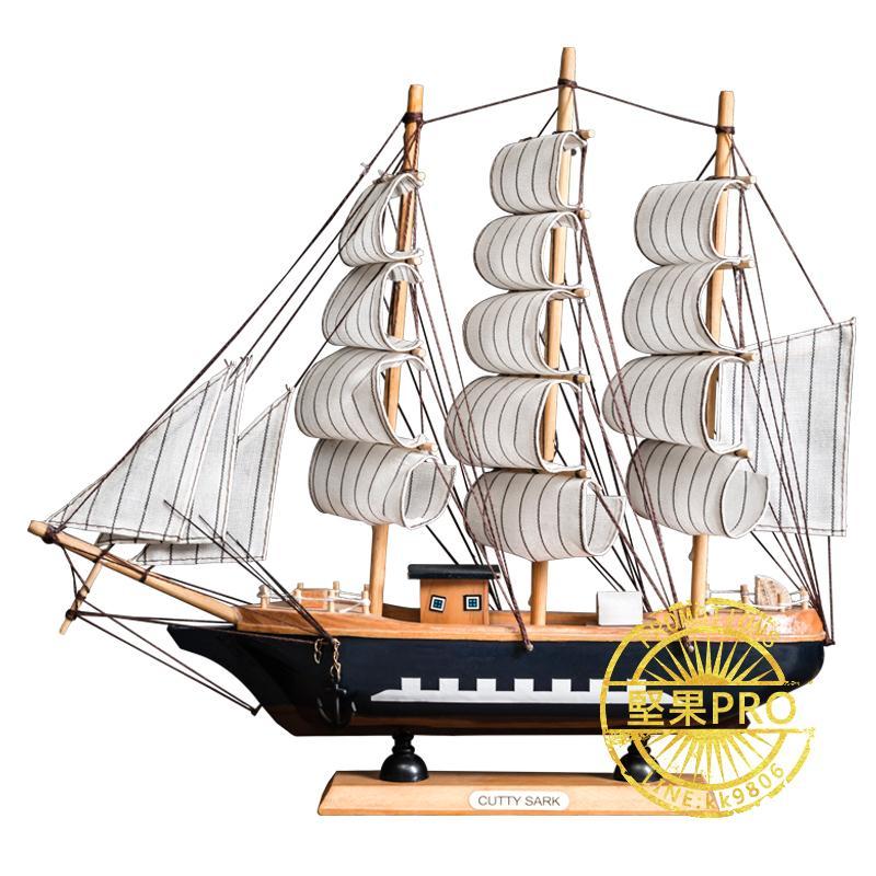 創意擺件 創意帆船模型一帆風順家居客廳裝飾品擺件酒柜玄關書架桌面小擺設ZHJG87