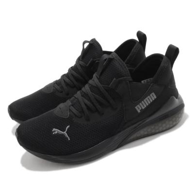 Puma 慢跑鞋 Cell Vive 運動休閒 男鞋 襪套式 緩震 輕量 路跑 球鞋穿搭 黑 灰 19434701
