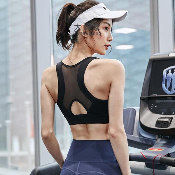 運動內衣 美背文胸 運動內衣女減防震防下垂跑步美背聚攏定型健身瑜伽服背心文胸上衣