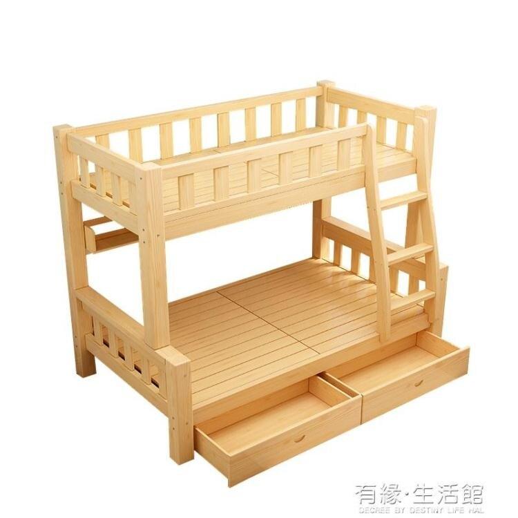 雙人床 上下床兒童子母床宿舍多功能組合雙層床上下鋪木床高低床全實木