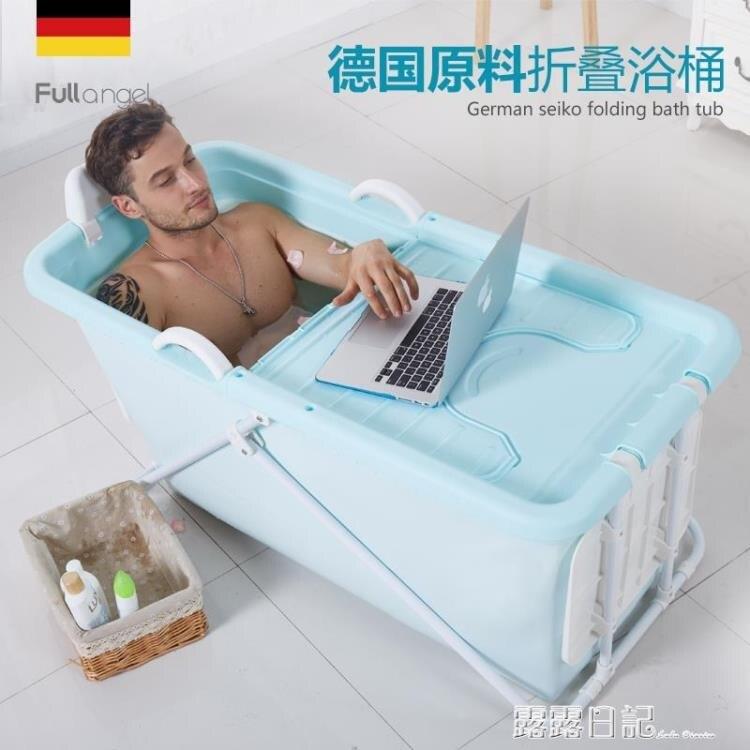 NMS 成人可摺疊浴桶大人洗澡桶家用全身恒溫泡澡桶浴缸沐浴盆塑料加厚  釦子小鋪