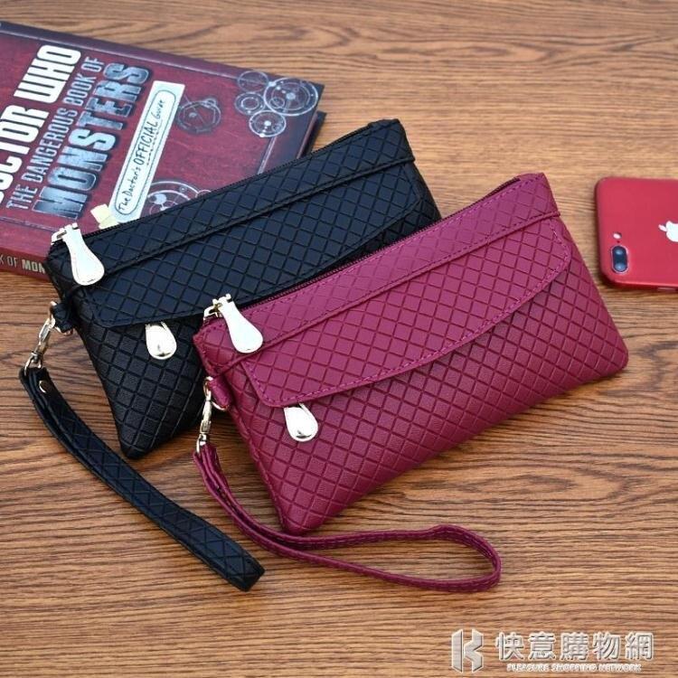 錢包系列 2020新款女錢包韓版手拿包潮爆簡約手機包氣質格紋零錢包小包