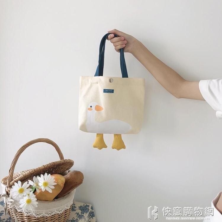 帆布包系列 軟萌小黃鴨便當包上班手提飯袋手拎小帆布包女簡約百搭午餐帶飯包
