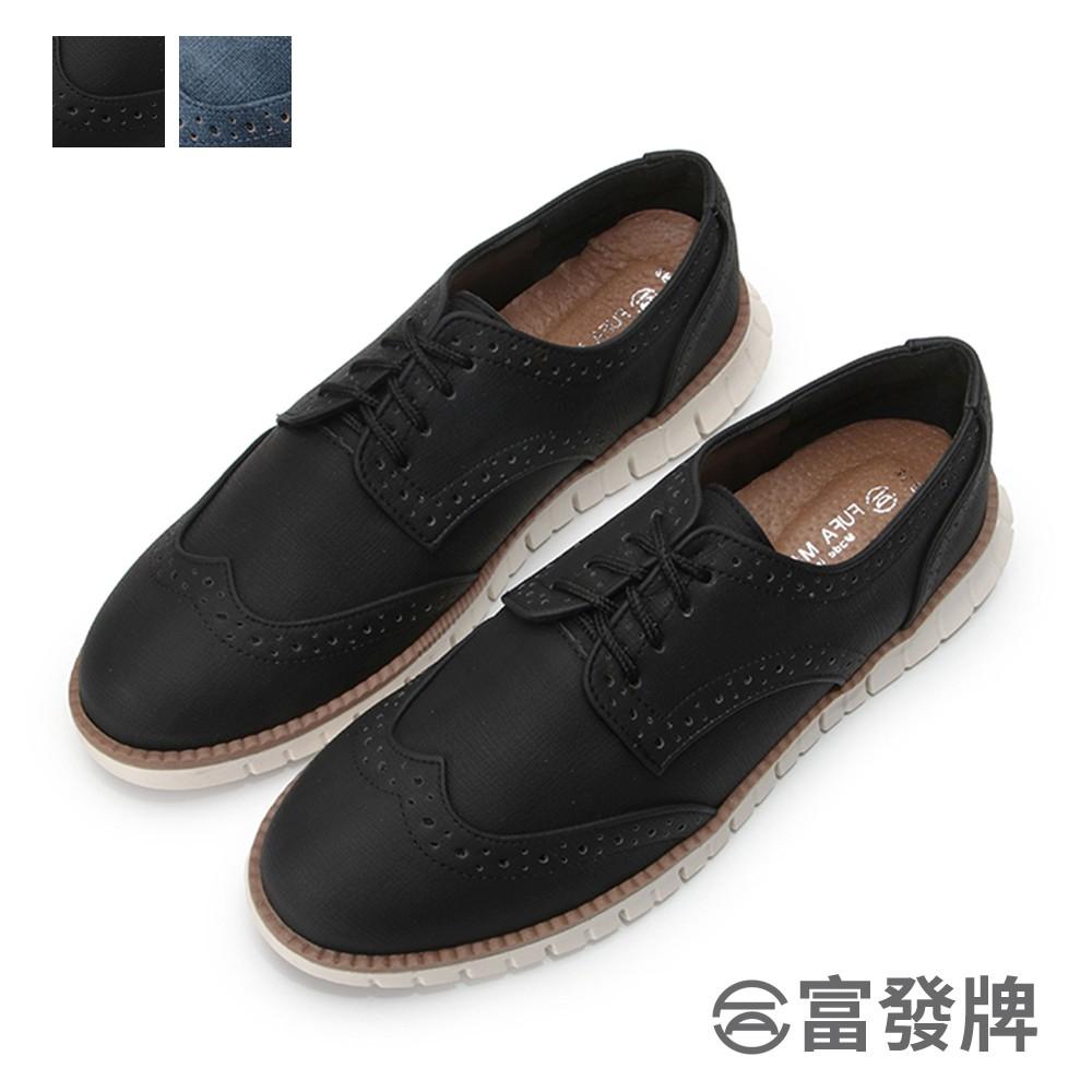 【富發牌】英式刻花紳士鞋-黑/藍 2CA123