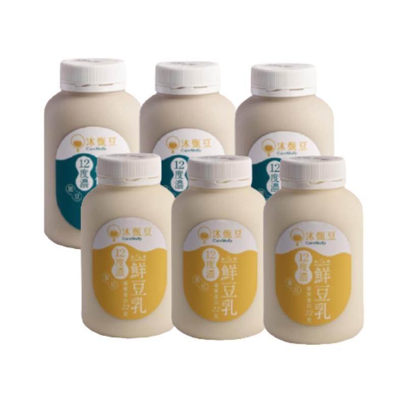 [沐甄豆] 12度濃鮮無糖豆乳 任選6入組 黃豆乳(350 ml/瓶)*3+黑豆乳 (350 ml/瓶)*3 限定無糖