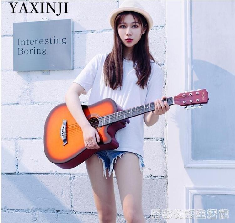 38寸吉他民謠吉他初學者吉他學生新手入門吉他練習琴樂器 特惠九折