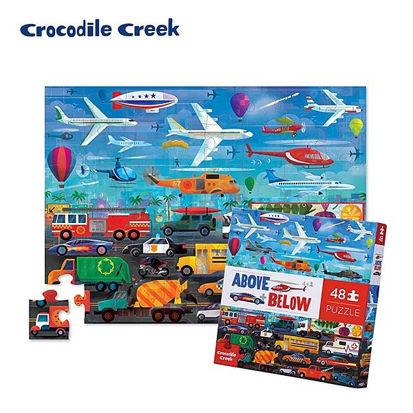 《美國Crocodile Creek》探索主題拼圖-探索交通(48片)