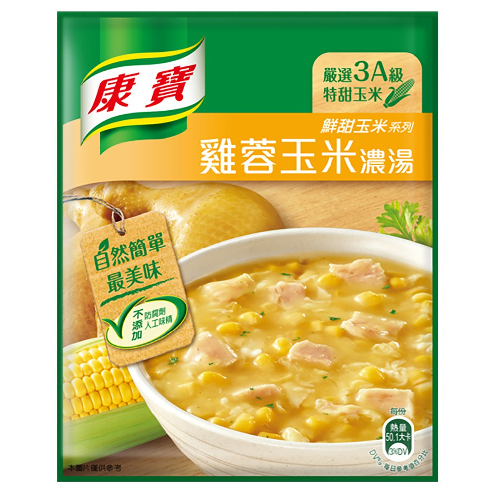 【康寶】濃湯-自然原味雞蓉玉米(2x54.1g)