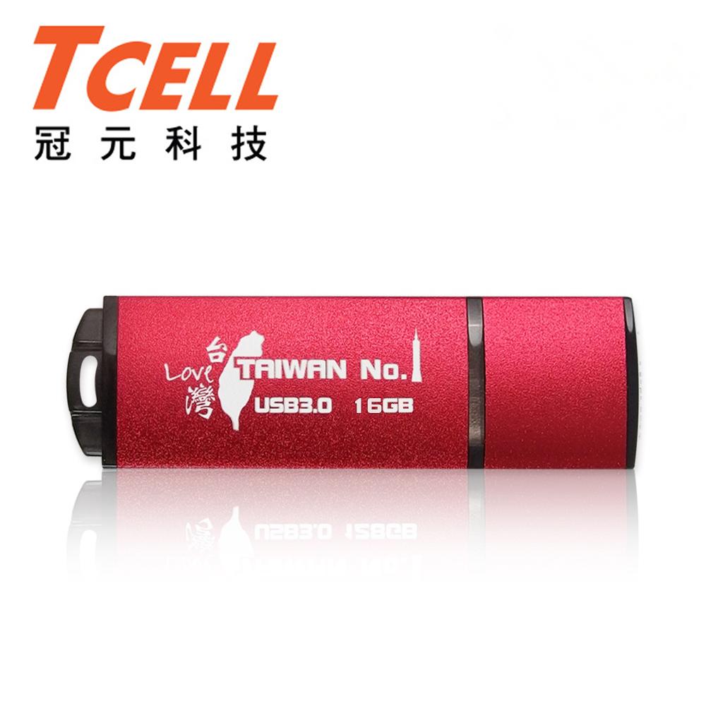 TCELL冠元 USB3.0 TAIWAN NO.1隨身碟16GB紅