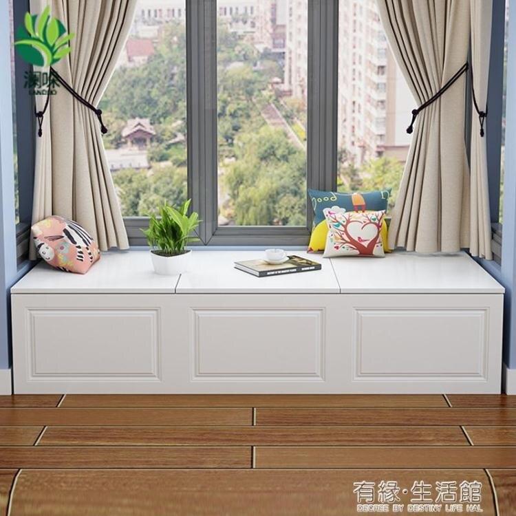 瀾哚臥室飄窗櫃儲物櫃防曬窗邊櫃歐式矮櫃地櫃陽台收納置物櫃定制AQ
