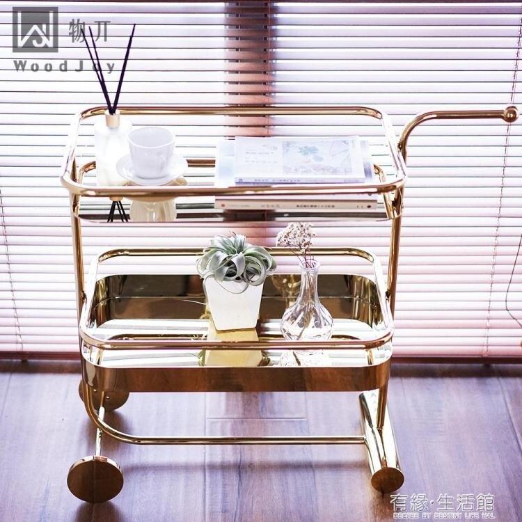 物丌手推送餐車點心車餐廳金色蛋糕車浴室酒店酒水不銹鋼ins設計AQ