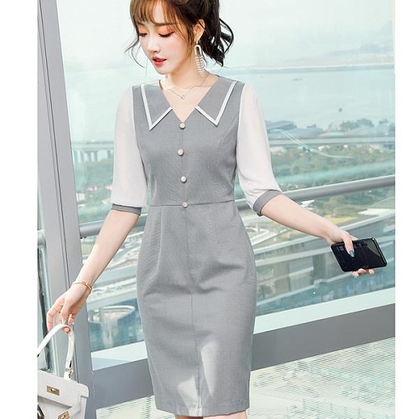 配色端莊OL上班連身五分袖一件式洋裝[21X021-PF]小三衣藏-竹節棉 洋裝