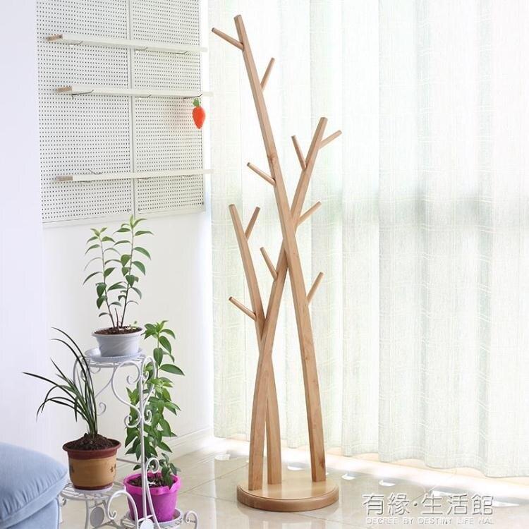 傾森掛衣架落地實木臥室簡約現代家用客廳創意樹枝原木衣帽架北歐AQ