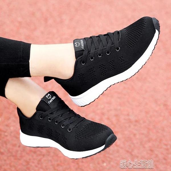 健步鞋春秋新款足力健運動女鞋中老人健步媽媽鞋防滑軟底休閒跑步鞋子 快速出貨