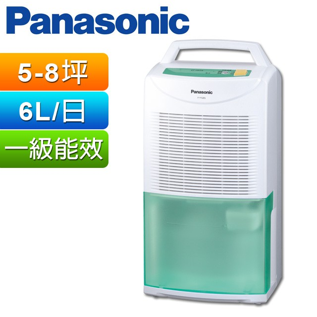 【Panasonic 】國際牌 F-Y12ES 一級能效 6公升 除濕機