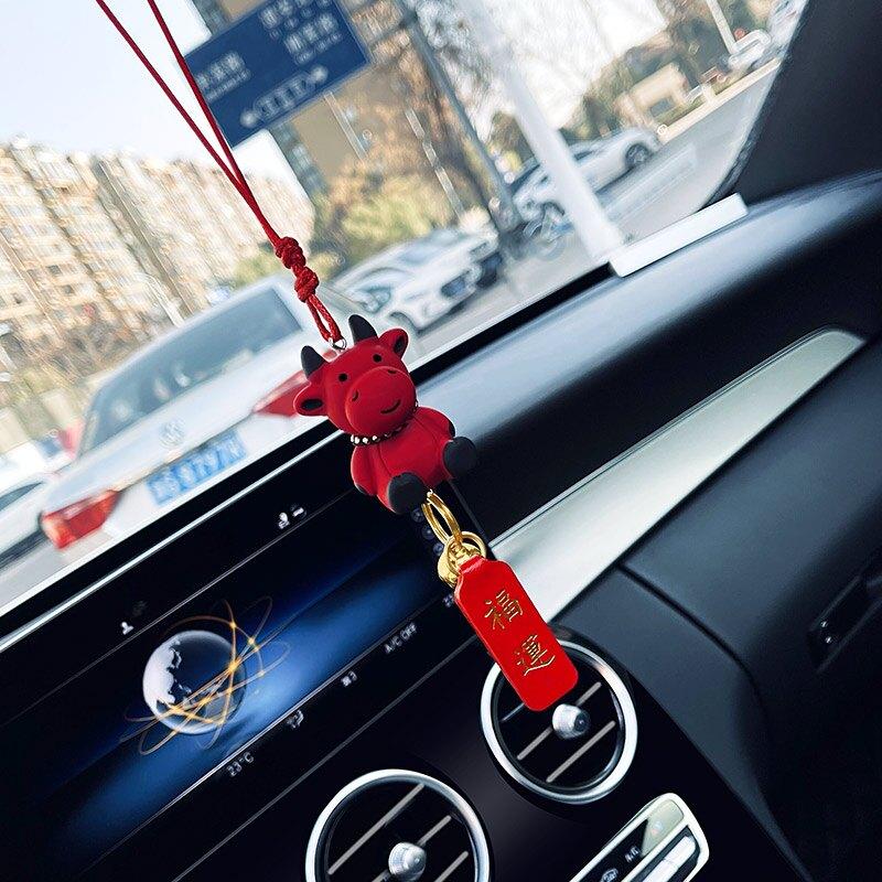車載掛件 創意小牛汽車掛件安康暴富車載後視鏡掛件車內裝飾品吊飾掛件男女