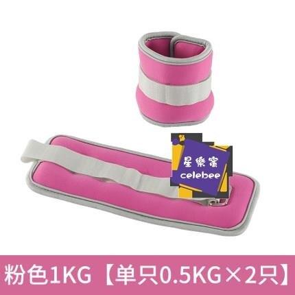 負重沙袋 健身裝備 沙袋綁腿拉丁舞蹈練功跳舞專用兒童訓練腳踝家用沙包公斤負重