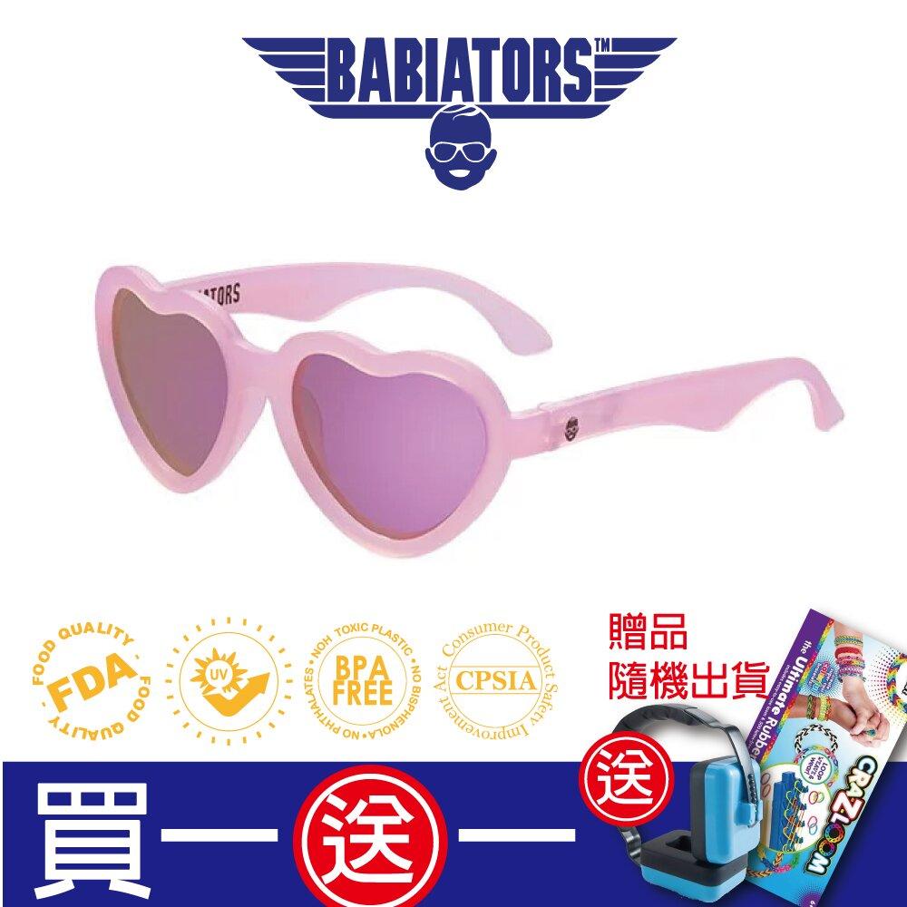 【美國Babiators】造型款系列嬰幼兒太陽眼鏡-許願甜心 (偏光鏡片) 0-10歲