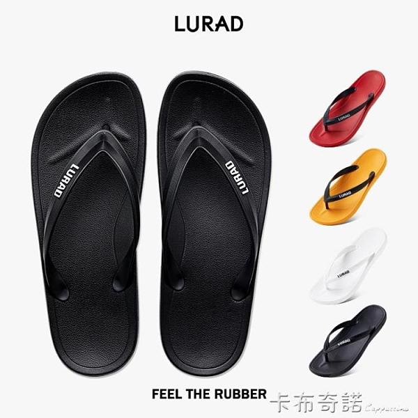 路拉迪人字拖男夏季霸氣防滑戶外涼拖夾腳拖鞋加厚底耐磨沙灘鞋潮 卡布奇諾
