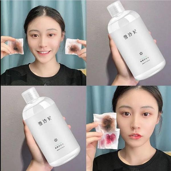 雪玲妃卸妝水正品臉部溫和深層清潔學生眼唇臉三合一卸妝液乳油女