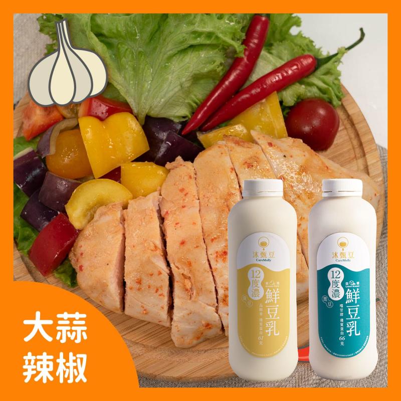 [沐甄豆] 12度濃鮮無糖豆乳 2入組 (960ml/瓶) & [野人舒食] 雞胸肉 (180g/包)*5 大蒜辣椒