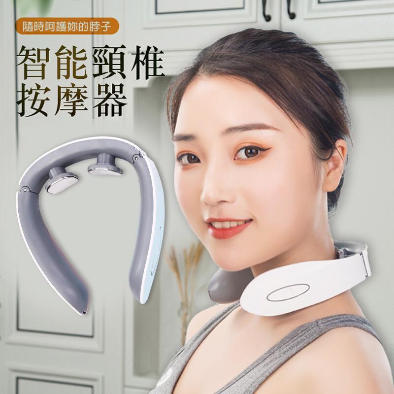 多功能智能頸部加熱按摩器-二頭款