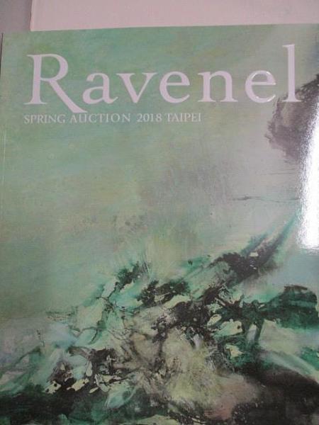 【書寶二手書T9/收藏_EH1】Ravenel_Modern and…Asian Art_2018/6/3_外皮綠