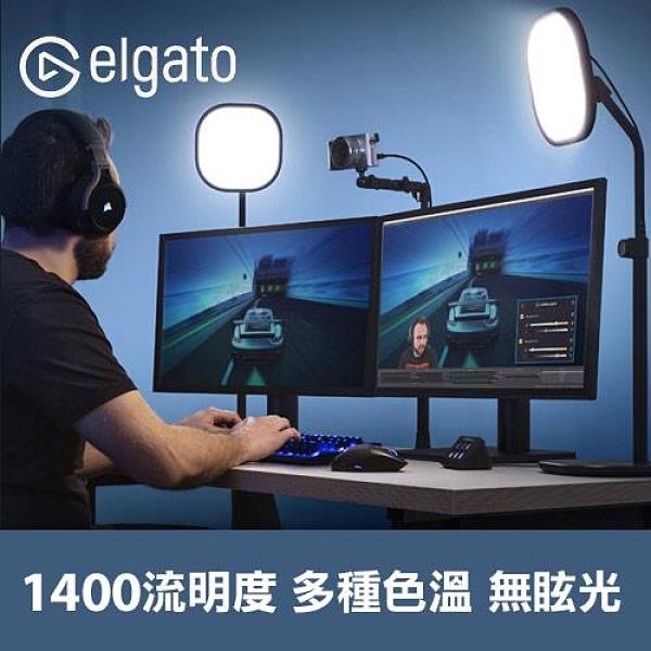【ELGATO】Key Light Air 專業工作室LED打光燈