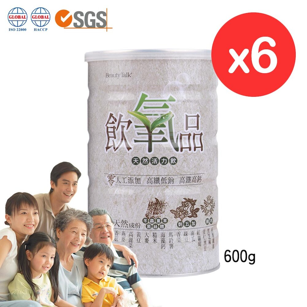 飲氧品Oxydrinks 600g 6罐
