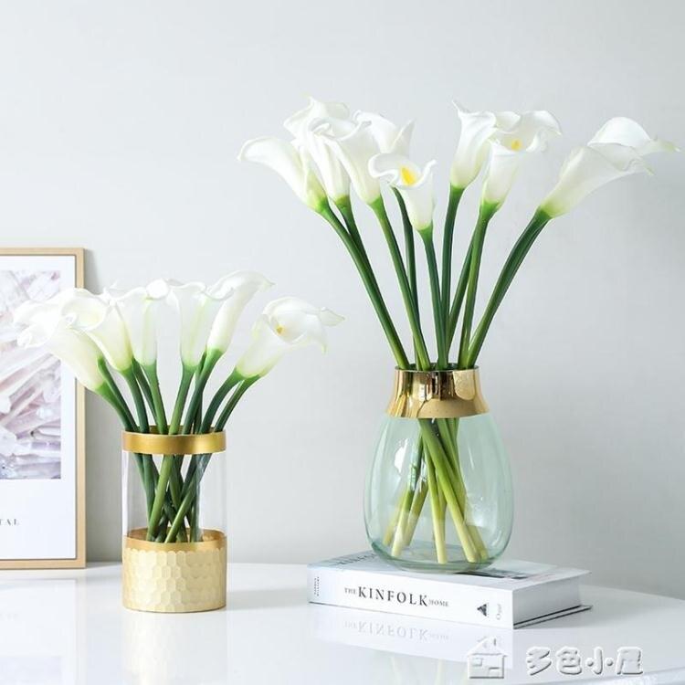 仿真花手感PU大號馬蹄蓮仿真花束花瓶套裝假花絹花裝飾花擺設飾品10只 多色小屋YXS