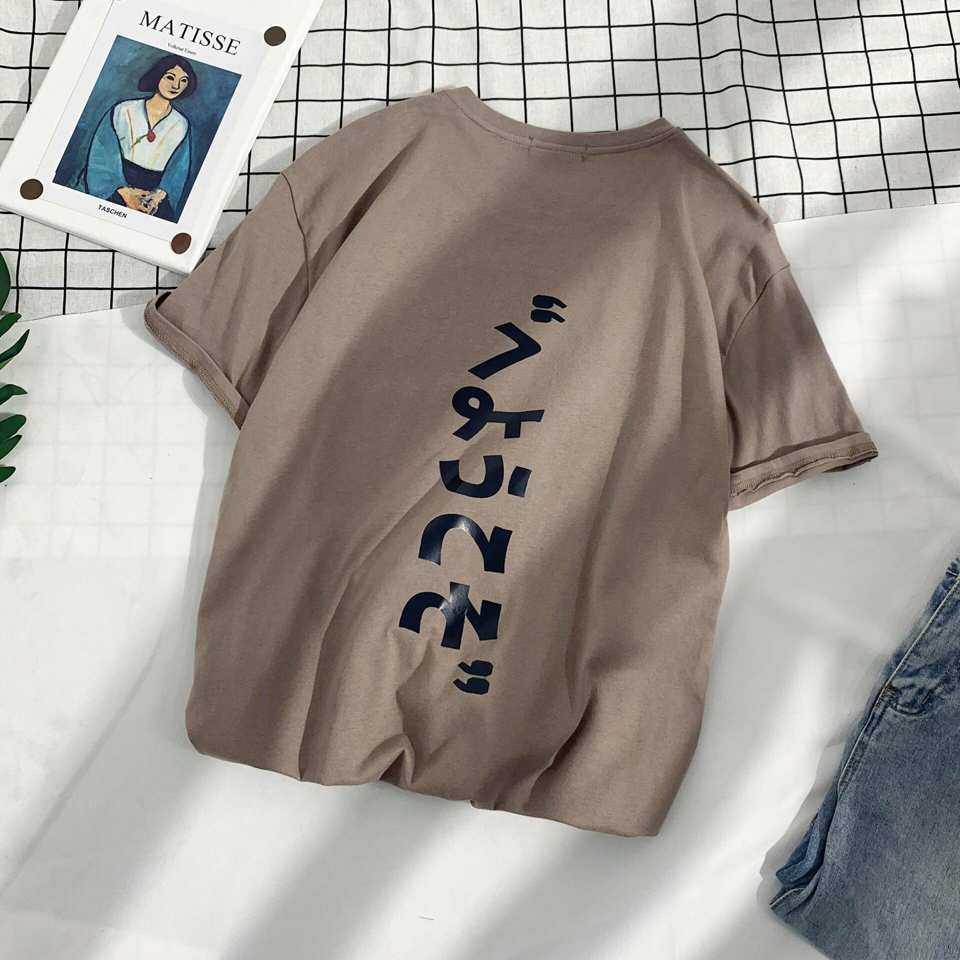 【純棉】男式短袖t恤港風潮流印花中大尺碼寬鬆百搭多色男式t恤