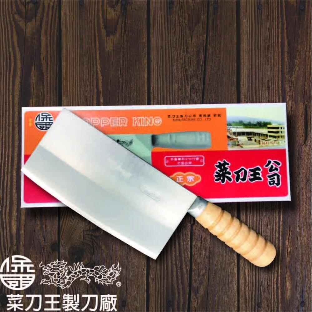 台中保國菜刀王 台灣製 六寸木柄片刀 vg10 片刀 薄刃 菜刀 金龍10 中式廚刀