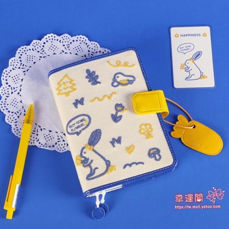 手賬本 瑞比莉布的花園筆記本可愛筆記本子手賬本童心日程本A6創意記事本女生