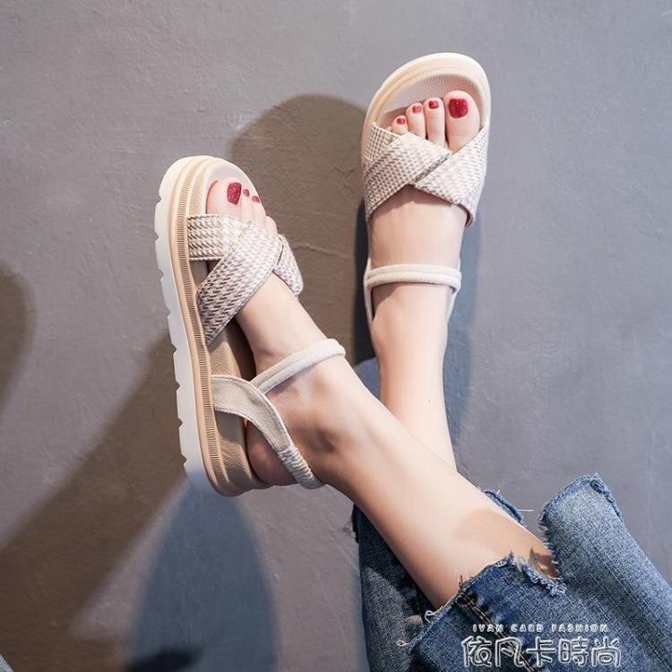 涼鞋女仙女風2021年夏季新款超火歐洲站厚底運動鬆糕一字扣帶女鞋
