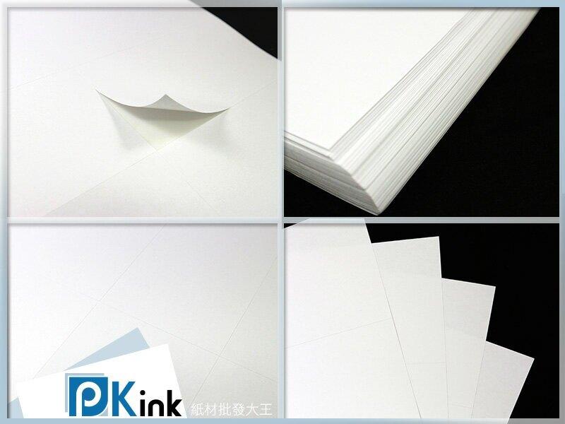 Pkink-多功能A4標籤貼紙40格 10包/噴墨/雷射/影印/地址貼/空白貼/產品貼/條碼貼/姓名貼